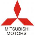 MITSUBISHI (ilu)